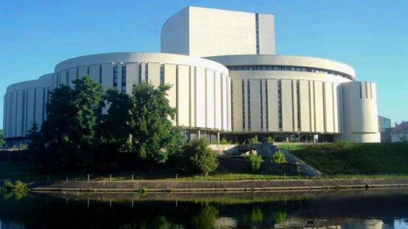 Centrum Kongresowe Opera Nova