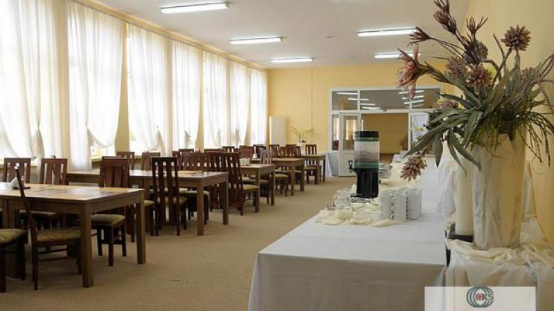 Centrum Konferencyjno-Szkoleniowe Fundacji Nowe Horyzonty