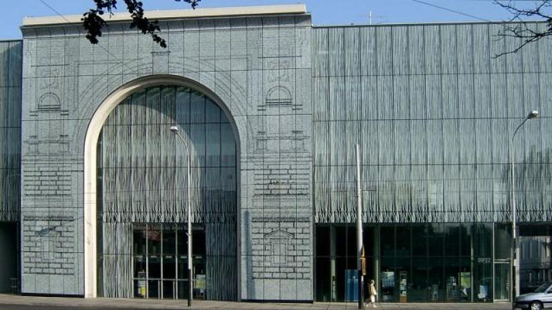 Filharmonia Łódzka im. Artura Rubinsteina
