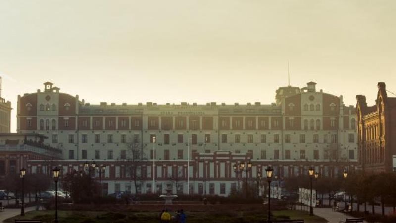 Stara Przędzalnia Aparthotel