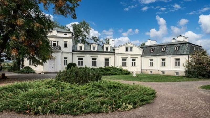 """Centrum Konferencyjne """"Pałac Ślężany"""""""