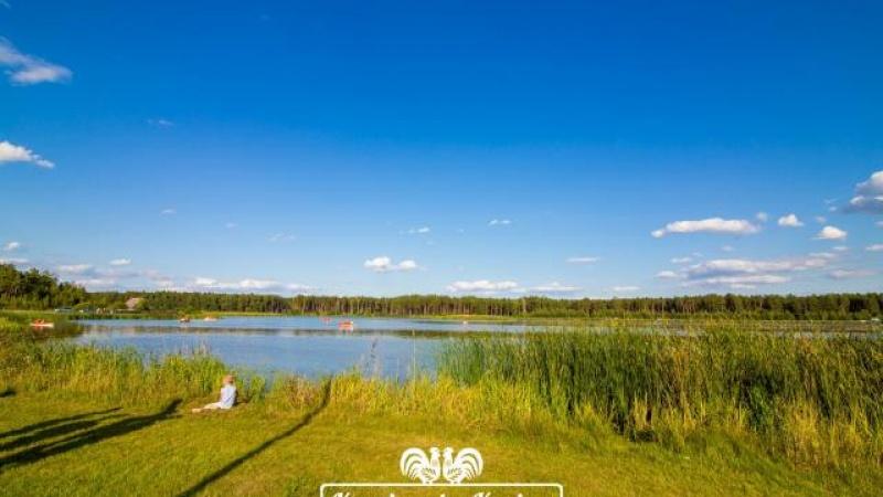 Kurpiowska Kraina