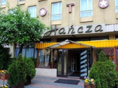 Hotel Hańcza