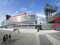 Centrum Kongresowe Targi Kielce
