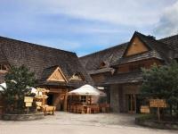 Hotel & SPA Kocierz