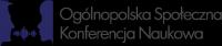 Ogólnopolska Społeczna Konferencja Naukowa – Analiza polskiego społeczeństwa